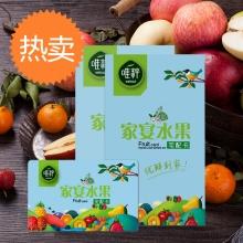 唯粹鲜果派水果礼盒C款/水果卡全国通用