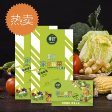 唯粹家宴蔬菜礼盒C款/蔬菜卡北京配送