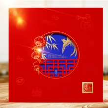 首农自选册「新春208型」全国通用版