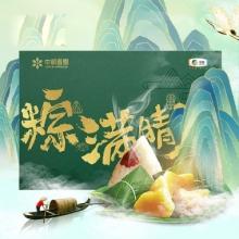 端午节粽子-中粮香雪粽满晴川礼盒