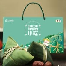 端午节粽子-中粮香雪糯糯小粽礼盒
