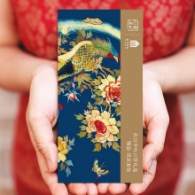 故宫食品(双锦盒598)月饼券8选1