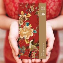 故宫食品(圆盒398)月饼券8选1