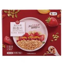 中粮时怡混合水果燕麦片(7日装)