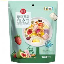中粮时怡酸奶果蔬燕麦片